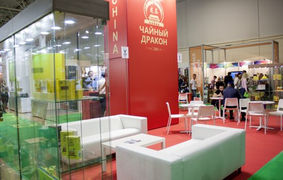 World Food Moscow 2018